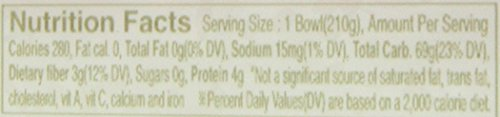 CJ-Cooked-White-Rice-74-Ounce-Containers-Pack-of-12-0-0