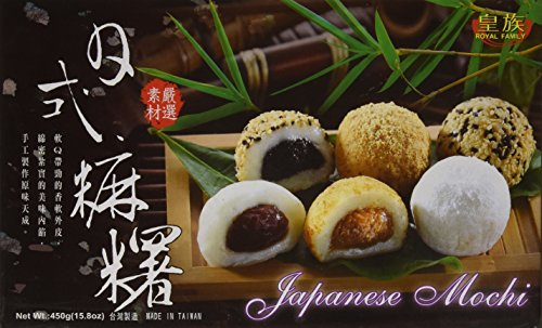 Japanese-Rice-Cake-Mochi-Daifuku-Assorted158-oz-0