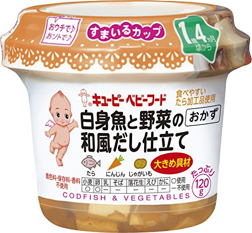 Kewpie-SC-19-Smile-tailoring-120gs-a-cup-white-fish-and-vegetables-of-Japanese-style-0