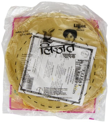 Lijjat-Papad-Plain-Udad-Pack-of-20-0-1