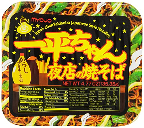 Myojo-Ippeichan-Yakisoba-Japanese-Style-Instant-Noodles-477-Ounce-Tubs-Pack-of-6-0