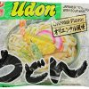 Myojo-Udon-Japanese-Style-Noodles-with-Soup-Base-Oriental-Flavor-722-Ounce-Bag-Pack-of-15-0
