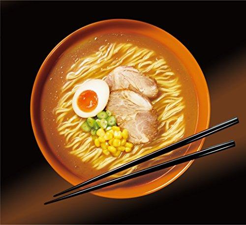 Nissin-RAOH-Ramen-Noodle-Soup-0-0