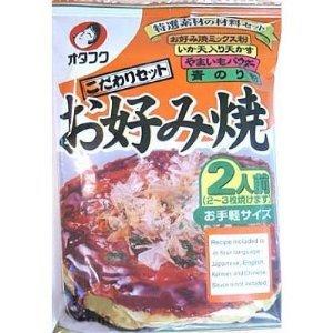Okonomiyaki-kit-Japanese-pizza-43-oz-x-3-0