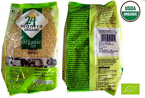 Organic-Masoor-Dal-Split-Red-Lentils-Bulk–USDA-Certified-Organic–European-Union-Certified-Organic–Pesticides-Free–Adulteration-Free–Sodium-Free-4-Lbs-64-Ounces-24-Mantra-Organic-0-0