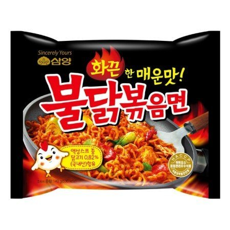 Samyang-Ramen-Spicy-Chicken-Roasted-Noodles-140gPack-of-5-0-0