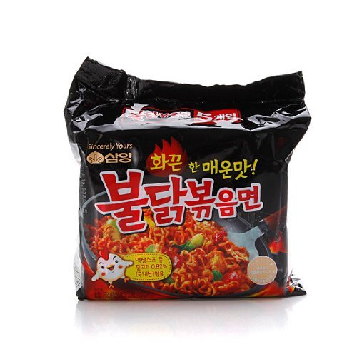 Samyang-Ramen-Spicy-Chicken-Roasted-Noodles-140gPack-of-5-0