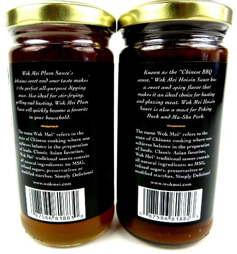 Wok-Mei-Gluten-Free-Sauces-2-Flavor-Variety-One-8-oz-Jar-Each-of-Hoisin-and-Plum-in-a-BlackTie-Box-2-Items-Total-0-1