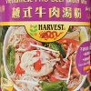 16oz-Harvest-Vietnamese-Pho-Beef-Broth-Mix-No-MSG-Added-Gluten-Free-Pack-of-1-0