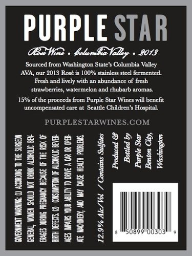 2013-Purple-Star-Rose-750-mL-0-0
