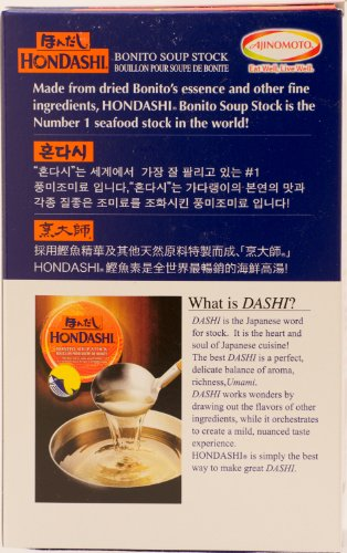 Ajinomoto-Hon-Dashi-Soup-Stock-132-Pound-2112-Ounce-0-0