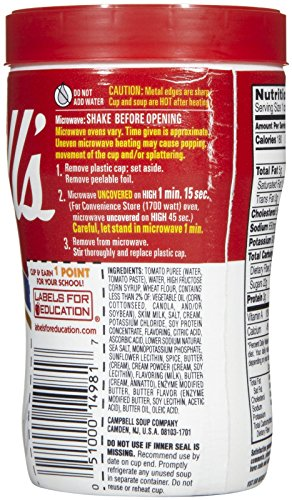 Campbells-Soup-At-Hand-Creamy-Tomato-1075-oz-6-pk-0-0
