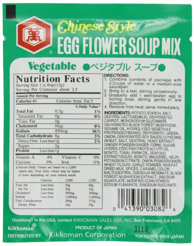 Kikomn-Egg-Flower-Soup-Mix-Vegetable-105-Oz-Pouches-Pack-of-6-0-1