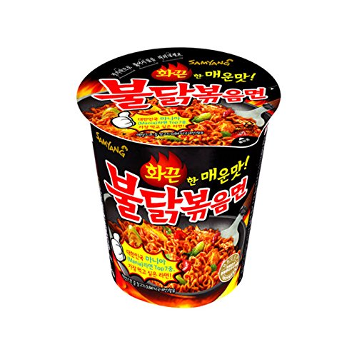 Korean-Hot-Chicken-Ramen-Cup-Noodle-Soup–0-0