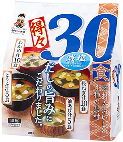 Miyasaka-Miso-Soup-Toku30-Value-Pack-Less-Sodium-122-Ounce-0