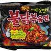 New-Samyang-Ramen-Spicy-Chicken-Roasted-Noodles-493-oz-Pack-of-5-0