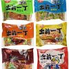 Nissin-Demae-Ramen-Variety-Pack-6-Flavors-0