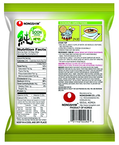 Nongshim-Soon-Noodle-Soup-Veggie-395-Ounce-Pack-of-10-0-0