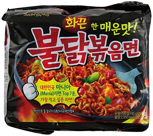 Samyang-Bulldark-Spicy-Chicken-Roasted-Noodles-49-Oz-Pack-of-10-0