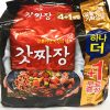 Samyang-Godd-Jjajangmen-Chajang-Noodle-Ramen-5-pack-0
