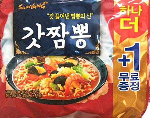 Samyang-Godd-Jjambbong-Spicy-Noodle-Soup-Ramen-5-pack-0