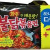 Samyang-Ramen-Spicy-Chicken-Roasted-Noodles-140g-Pack-of-6-0